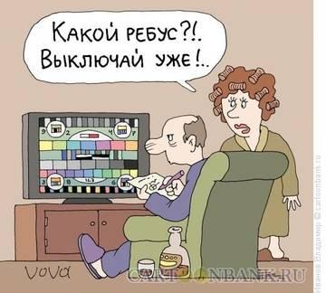 http://s3.uploads.ru/t/TNFiE.jpg
