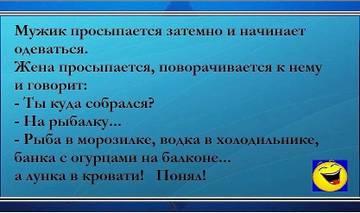 http://s3.uploads.ru/t/TNtKx.jpg
