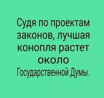 http://s3.uploads.ru/t/TP3HC.jpg
