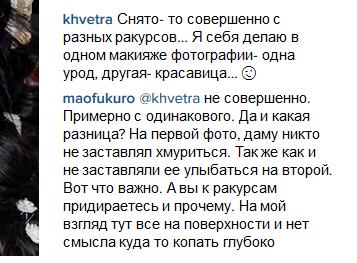 http://s3.uploads.ru/t/TSVql.png