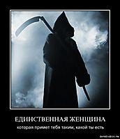 http://s3.uploads.ru/t/TVJkD.jpg