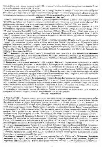 http://s3.uploads.ru/t/TW8op.jpg