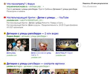 http://s3.uploads.ru/t/TYXwg.png