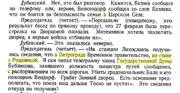 http://s3.uploads.ru/t/Ta59C.png