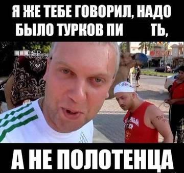 http://s3.uploads.ru/t/TbfvC.jpg