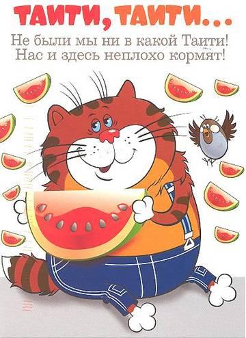 http://s3.uploads.ru/t/TbwA4.jpg