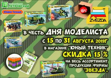 http://s3.uploads.ru/t/TcJh5.jpg