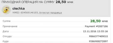 http://s3.uploads.ru/t/TemI7.jpg