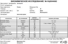 http://s3.uploads.ru/t/Tf2d9.jpg