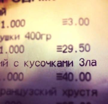 http://s3.uploads.ru/t/Tfdn0.jpg