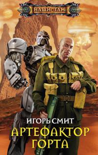 http://s3.uploads.ru/t/TiK4O.jpg