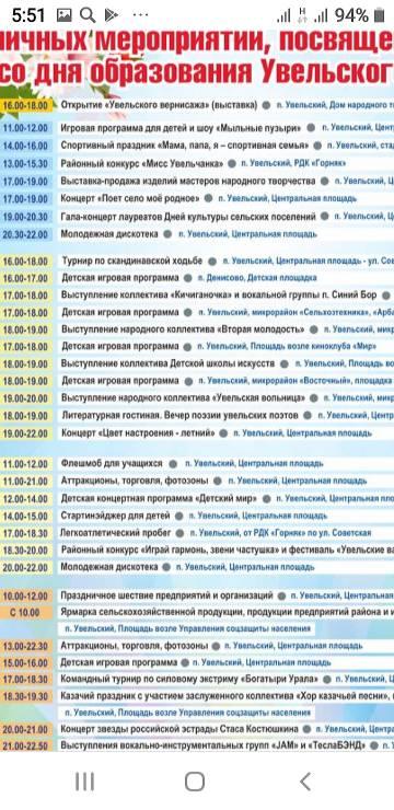 http://s3.uploads.ru/t/TmAnd.jpg