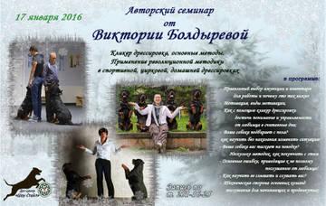 http://s3.uploads.ru/t/TmDWg.jpg