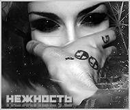 http://s3.uploads.ru/t/Tmxn5.png