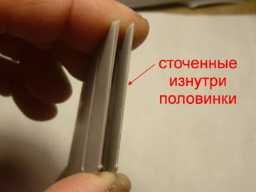 http://s3.uploads.ru/t/Tn4gI.jpg
