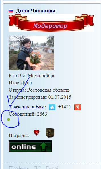 http://s3.uploads.ru/t/ToIf8.png