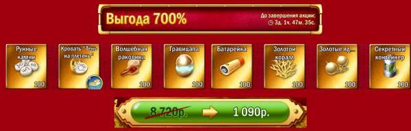 http://s3.uploads.ru/t/ToJ1m.jpg