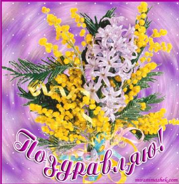 http://s3.uploads.ru/t/TpM5R.jpg