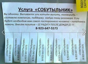http://s3.uploads.ru/t/TqAal.jpg