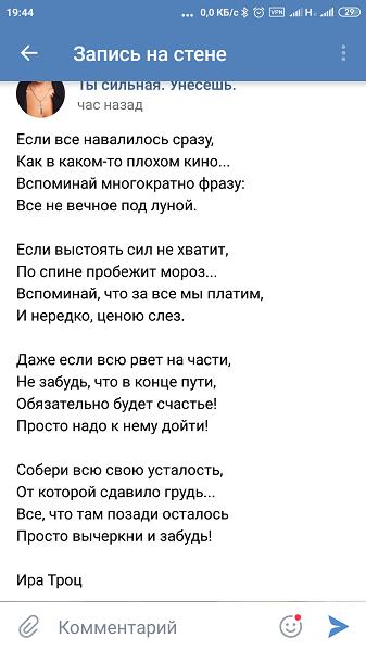 http://s3.uploads.ru/t/Tqmy9.png