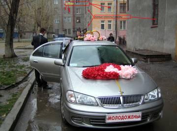 http://s3.uploads.ru/t/Ts1x0.jpg