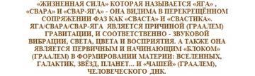 ТРИ МАТЕРИ