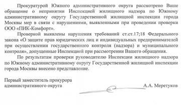 http://s3.uploads.ru/t/TvoW4.jpg