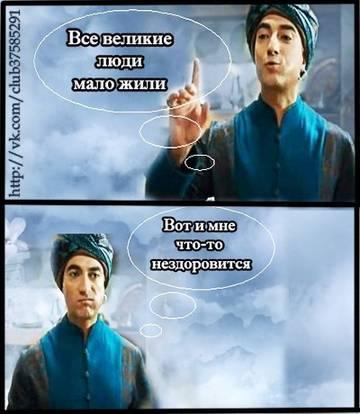 http://s3.uploads.ru/t/TyP2o.jpg