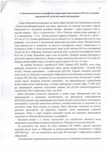 http://s3.uploads.ru/t/Tyr6e.jpg