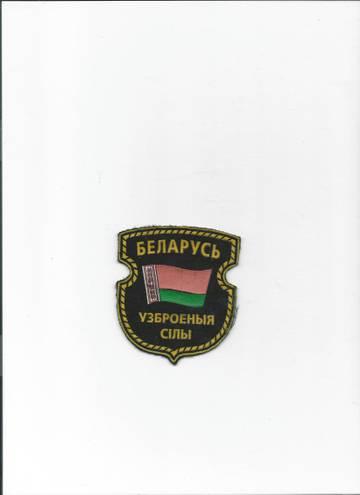 http://s3.uploads.ru/t/Tzqnp.jpg