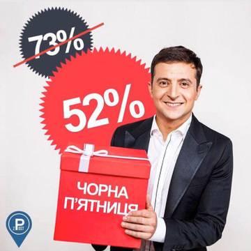 http://s3.uploads.ru/t/U10Nj.jpg