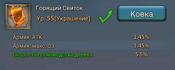 http://s3.uploads.ru/t/U3RSK.png
