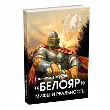 http://s3.uploads.ru/t/U4Hh3.jpg