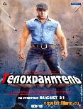 http://s3.uploads.ru/t/U5nRr.jpg
