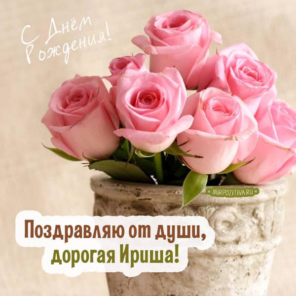 http://s3.uploads.ru/t/U61Ge.jpg