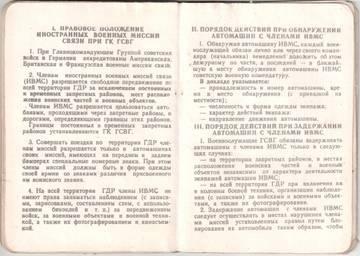 http://s3.uploads.ru/t/U7bd6.jpg