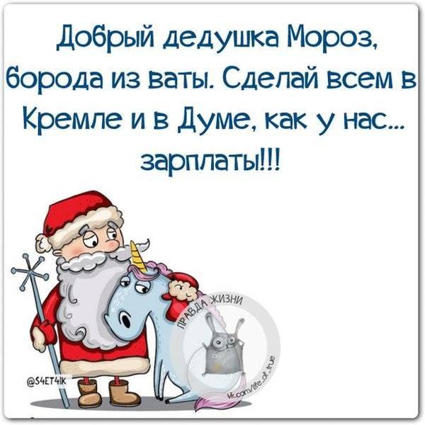 http://s3.uploads.ru/t/U9wjg.jpg