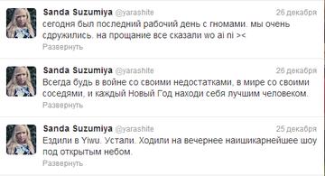 http://s3.uploads.ru/t/U9zEl.png