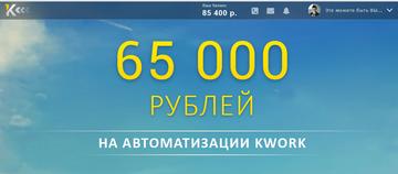 http://s3.uploads.ru/t/UACsv.png