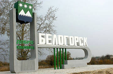 http://s3.uploads.ru/t/UB1Vf.jpg