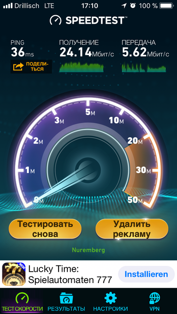 http://s3.uploads.ru/t/UCLKG.png