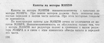 http://s3.uploads.ru/t/UEzGf.jpg