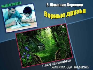 http://s3.uploads.ru/t/UFduJ.jpg