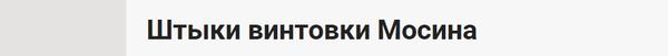 http://s3.uploads.ru/t/UFnit.png