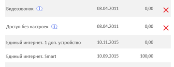 http://s3.uploads.ru/t/UFw8Q.png
