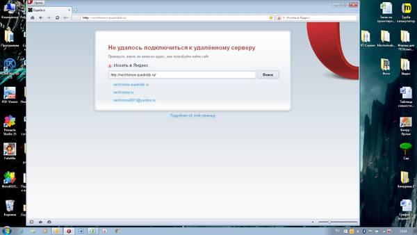 http://s3.uploads.ru/t/UJEzf.jpg