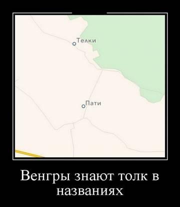 http://s3.uploads.ru/t/UJN9G.jpg