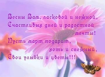 http://s3.uploads.ru/t/UL6xo.jpg