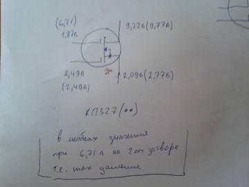 http://s3.uploads.ru/t/UMPL9.jpg