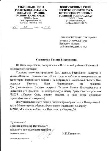 http://s3.uploads.ru/t/UPMOB.jpg